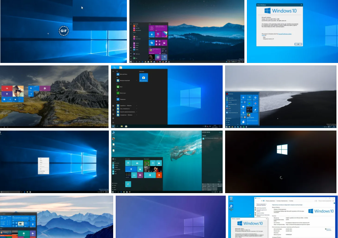 The Top 10 Advantages of Windows 10